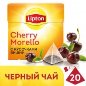 Чай черный LIPTON «Cherry Morello», 20 пирамидок