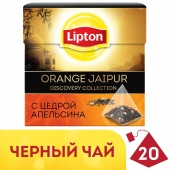 Чай черный LIPTON «Orange Jaipur», 20 пирамидок