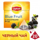 Чай черный LIPTON «Blue Fruit», 20 пирамидок