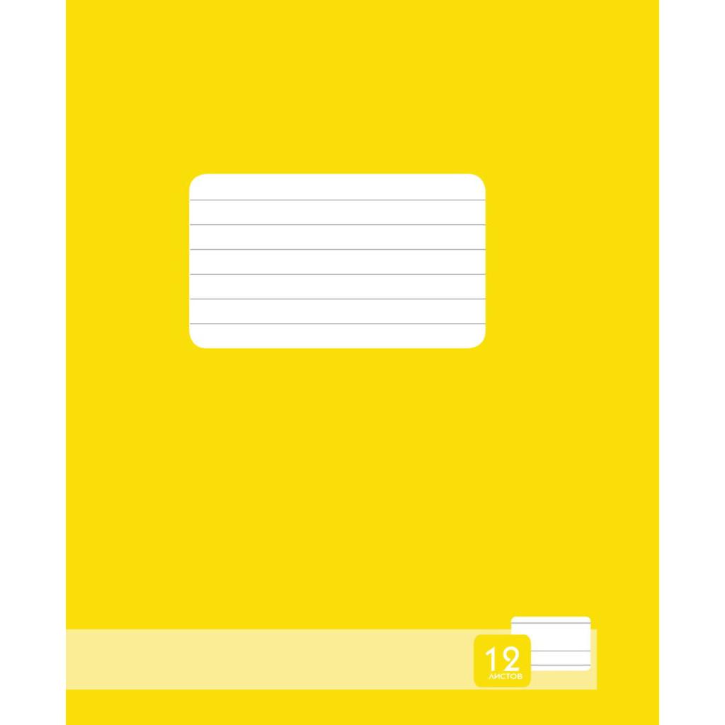 картинка желтая тетрадь этой картинке видим